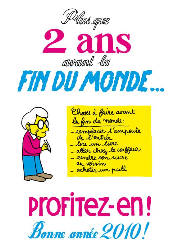 http://sorwellz.free.fr/blog2010/20100122-voeux.png