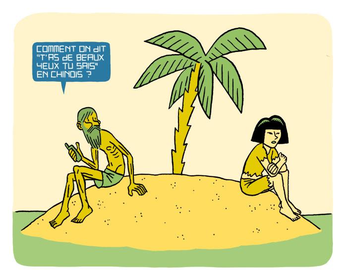 http://sorwellz.free.fr/blog2012/0816-naufrag%C3%A9%201f.jpg